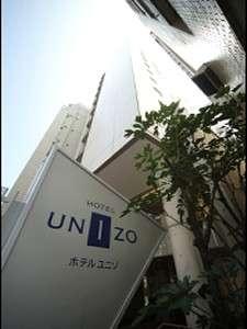 写真:ホテルユニゾ新橋