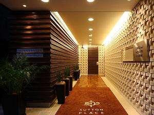 写真:サットンプレイスホテル上野