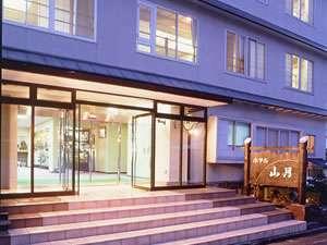 写真:ホテル山月