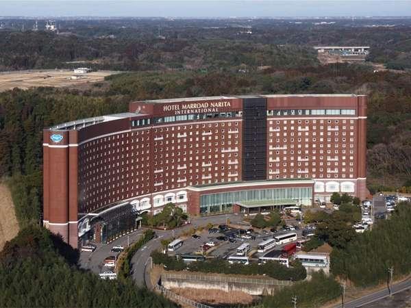 写真:マロウドインターナショナルホテル成田