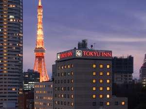 写真:新橋愛宕山東急REIホテル