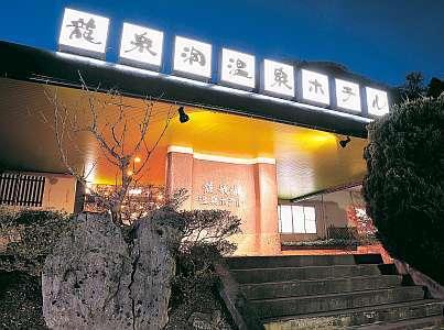 写真:龍泉洞温泉ホテル