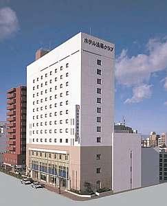 写真:ホテル法華クラブ函館