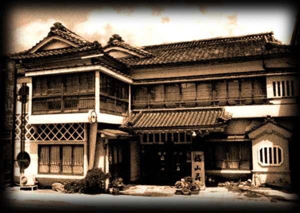 写真:旅館 福山荘