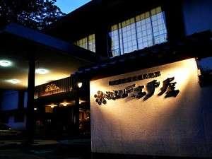 写真:筑波山江戸屋