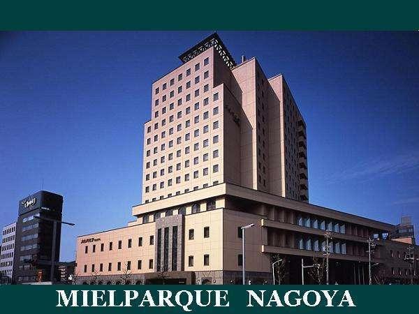 写真:ホテル メルパルク名古屋