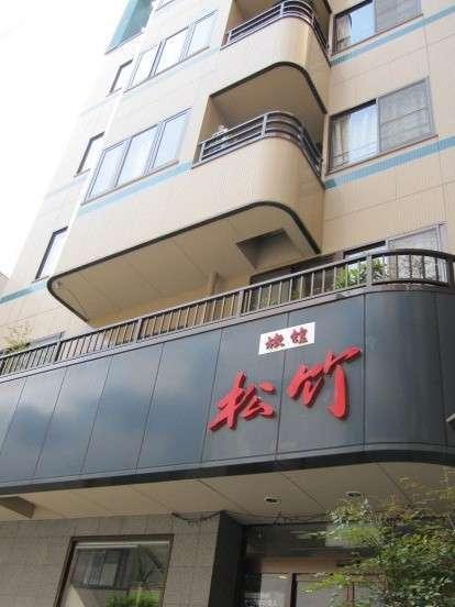 写真:松竹旅館