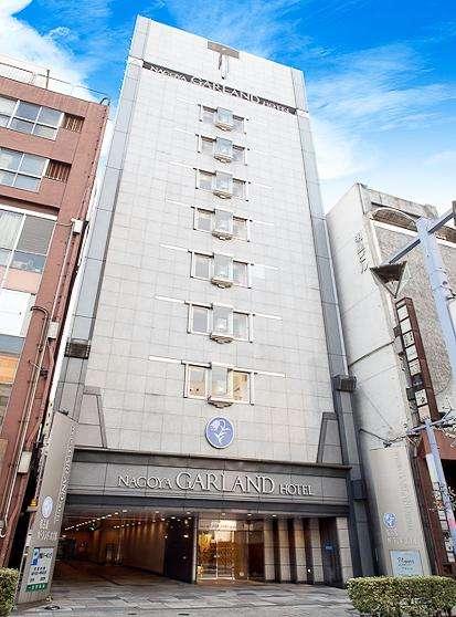 写真:名古屋ガーランドホテル