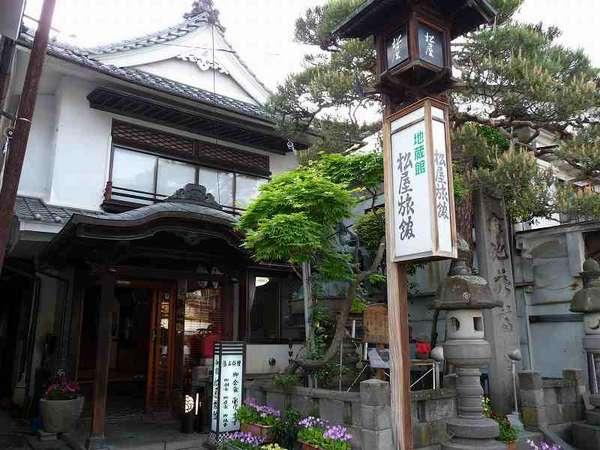 写真:松屋旅館