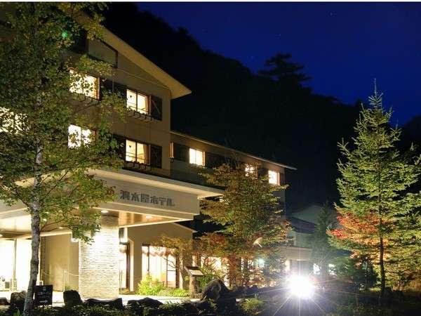 写真:上高地ルミエスタホテル