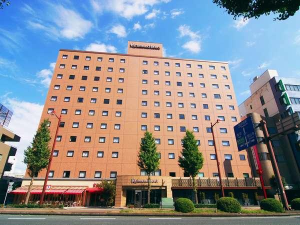 写真:リッチモンドホテル浜松