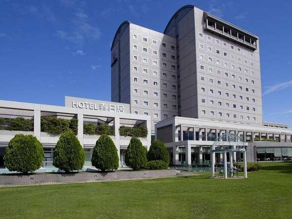 写真:ホテル春日居