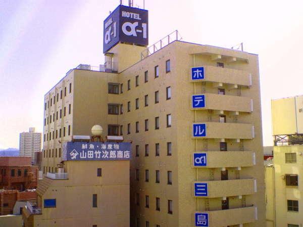 写真:ホテルアルファーワン三島