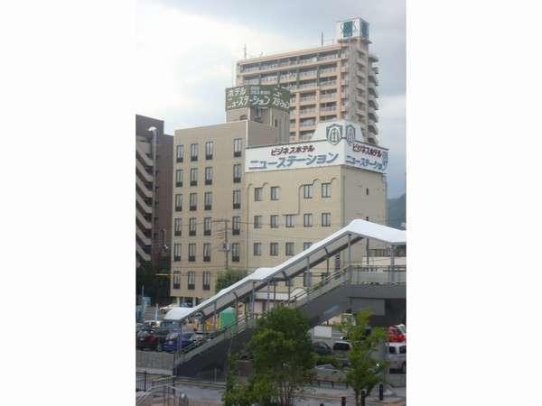 写真:ホテルニューステーション<山梨県>