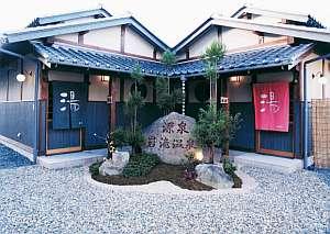 岩滝温泉 ホテル喜楽家 に対する画像結果