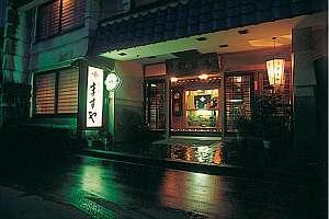 写真:温泉津温泉 旅館 ますや