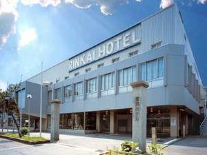 写真:臨海ホテル北店
