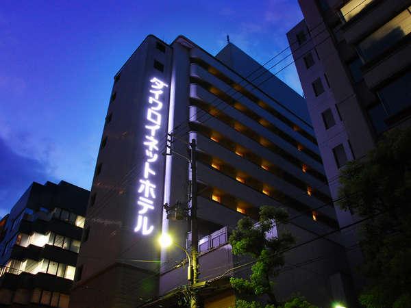 写真:ダイワロイネットホテル四ツ橋