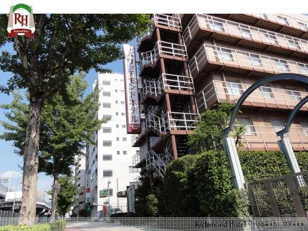 写真:リッチモンドホテル東大阪