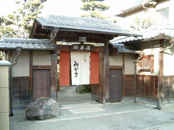写真:KKR奈良 みかさ荘