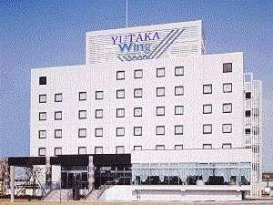写真:ホテル ユタカウイング
