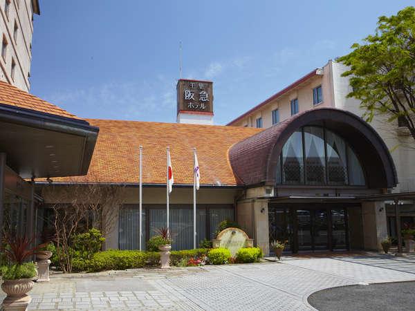 写真:千里阪急ホテル