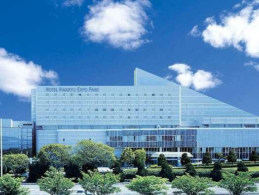 写真:ホテル阪急エキスポパーク