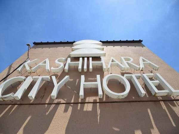 写真:大和橿原シティホテル