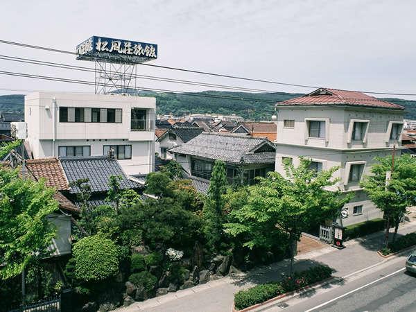 写真:松風荘旅館