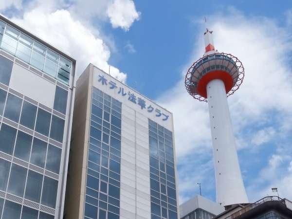 写真:ホテル法華クラブ京都