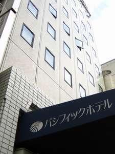写真:広島パシフィックホテル