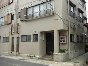 写真:民宿 松荘