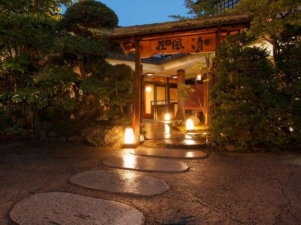写真:玉造温泉 清風荘
