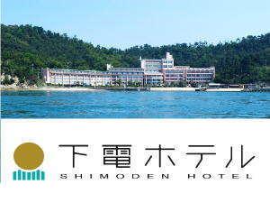 写真:鷲羽山 下電ホテル