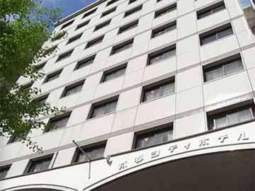 写真:京都シティホテル