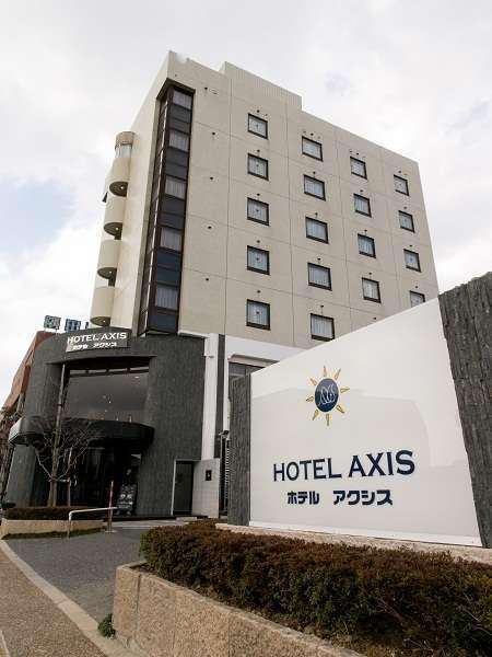 写真:ホテル アクシス