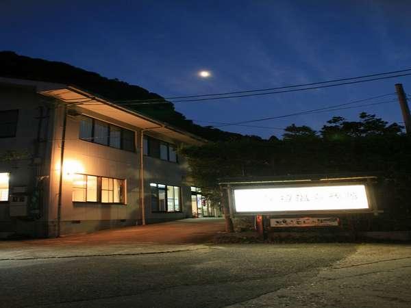 写真:湯迫温泉旅館