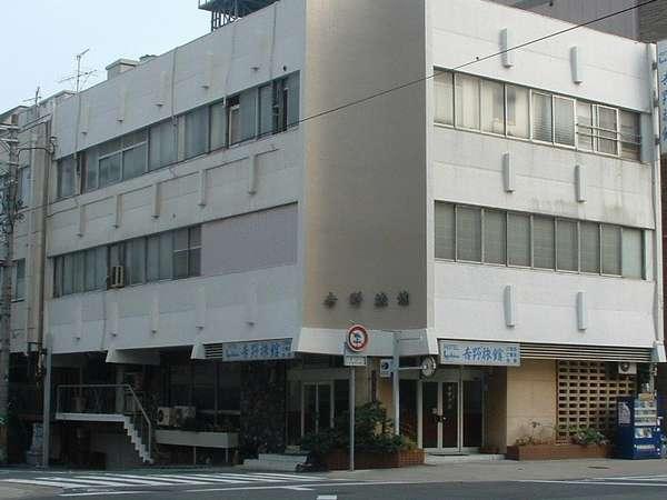 写真:吉野旅館