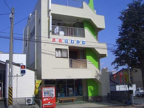 写真:素泊り民宿いわかわ <屋久島>