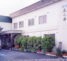 写真:志ら井旅館