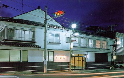 写真:角久旅館