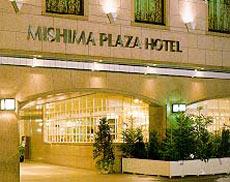 写真:みしまプラザホテル