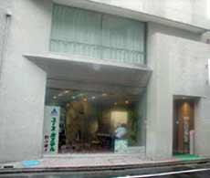 写真:東京隅田川ユースホステル(TOKYO YHA)