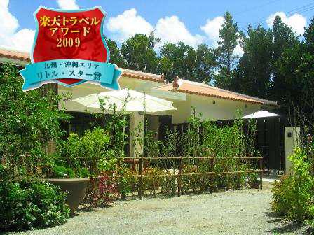 写真:Fukugi Terrace (フクギテラス)