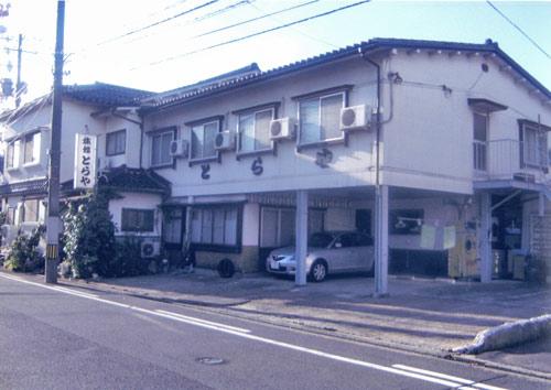 写真:とらや旅館<鳥取県>