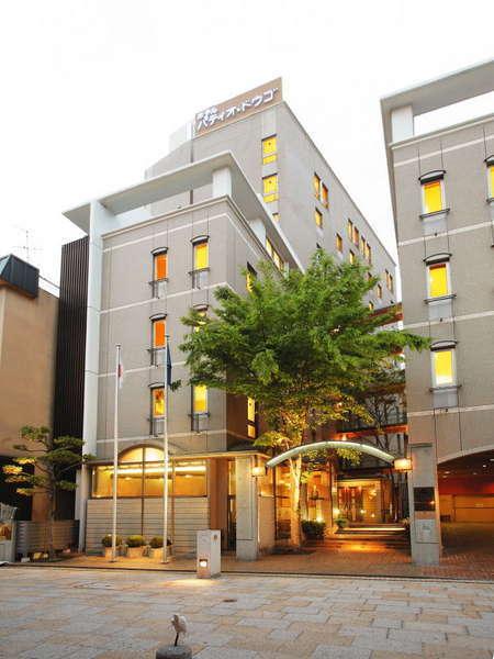 写真:道後温泉 ホテルパティオ・ドウゴ