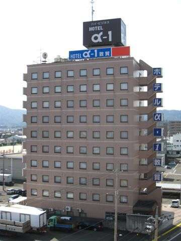 写真:ホテルアルファーワン敦賀