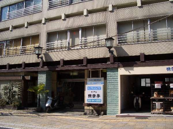 写真:ホテル東雲亭