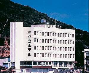 写真:あしずり温泉郷 みさきホテル