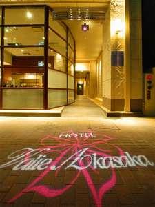 写真:ニッセイホテル福岡